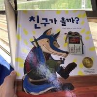 車窓より 韓国を行く