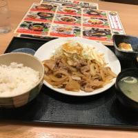 今日のお昼ご飯 生姜焼き定食
