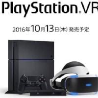 PlayStation VR Gundam Battle Operation