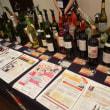 スペインワイン&フード商談会