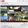 自転車で巡る掛川界隈の風景の動画