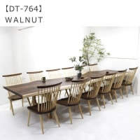 【撮影報告】ウォールナット 一枚板 ダイニングテーブル を撮影致しました。【DT-764】