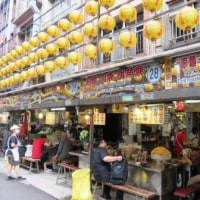 Taiwan / Taiwan Trip ( 22 ) ( 台湾旅行)