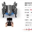 5%off-VISUO XS809HW /8807HD折り畳み式 Wifi FPV 2MP カメラ付き G-センサー モード RC クアッドコプター RTF 2.4GHz