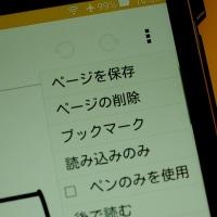 ASUS ZenPad S8.0 �Ϥ��ޤ������ڥ�ӥ塼���Σ���Z Stylus�ϤϤʤ��ʤ�������������