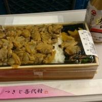 大阪へGo!