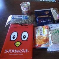 東北からのお土産が届きました。