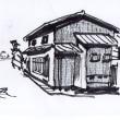 いつかの家