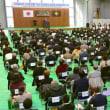 「竹島の日」・・・今あらためて国家主権の重要性を考える