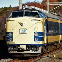 東松戸を通過する 583系わくわくドリーム号