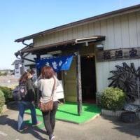 【高坂のグルメ・002】稲廼家  ~天せいろ(2回目) ~埼玉県こども動物自然公園~