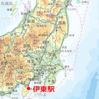 0泊3日 列島縦断・伊豆の旅