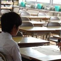 6/21 ⑥校時 教育相談