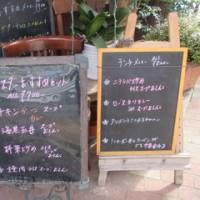 中華料理 勝太楼