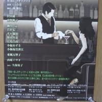 JULIE INFORMATION 2012年3号