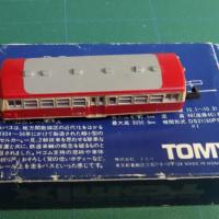 TOMIXのキハ02形レールバス2題