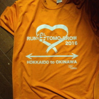 「RUN(伴)TOMO-RROW2016」に参加して
