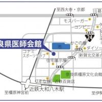 3月5日(木)~耳の日「医師による無料講演会・相談のお知らせです!(リオン補聴器奈良)