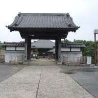 水戸の山門