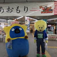 あおもりプロモーションマルシェ in 浦和駅
