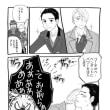 ユーリ!!! on ICE【7】落書き漫画その2「ペンダント」