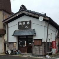 たい焼きを探しに・・・・・・    鯛車焼 一成  in 新潟県新潟市西蒲区