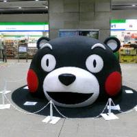 熊本駅出発!
