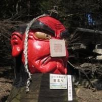 京都一周トレイル〈大原戸寺から二ノ瀬〉