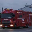 八幡浜地区施設事務組合消防本部 支援車Ⅰ型