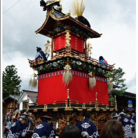 飛騨高山祭り(4の3)★ 2016.10.20 ★