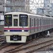 京王9000系の直通対応車