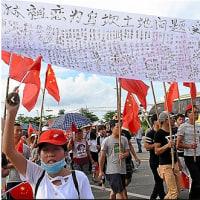"""中国  かつて""""中国民主化の一里塚""""とも期待された烏坎村で拡大する新たな混乱"""