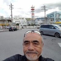 沖縄 日記 2016.10.23