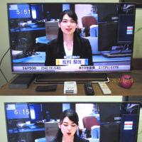 ☆4月19日 [暇ネタ]モーサテに岡三証券NYの美人社員登場!!(2回目)