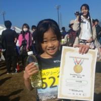 やったね!みさちゃん6位入賞👑。