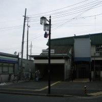 小柳町五丁目 競艇場前駅