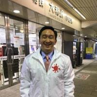 大和駅で県政報告