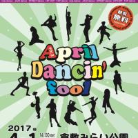 4月はコチラ!!