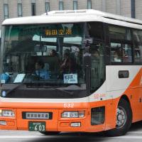 東空 532-20452R5