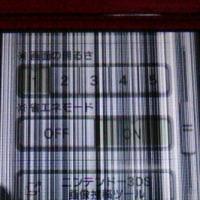 3DSの下画面にノイズ発生。対処してみた。