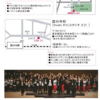 タップダンス専門スタジオ『フライハイト』新スタジオが国分寺にオープン