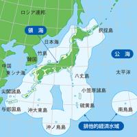 トカラ海峡が「国際海峡」とは?