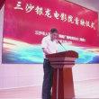 中国 南シナ海の島に映画館 実効支配の既成事実化狙いか