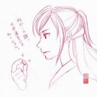 【描いてみた】琉球史人物、を、25【キラ男子】