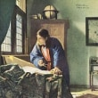 シュテーデル美術館所蔵 フェルメール 《地理学者》 と オランダ・フランドル絵画展