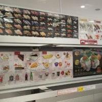 F1 と 新幹線 で 寿司が来る 魚べい(魚米)東習志野店