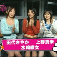■TV[2007/02/09]