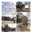 埼玉-588 浦和中央公園