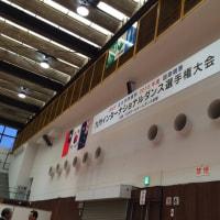 ※お知らせ※[お陰様で20周年、ダンススクールライジングスター、福岡市社交ダンス教室、レンタルスタジオ、九州インター]