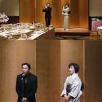 播州城山流しの笛教室  8月後半のお稽古